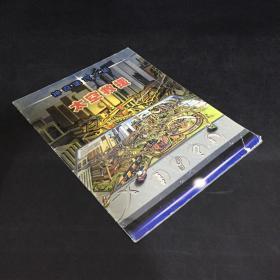神奇迷宫之旅——太空救援