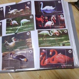 珍禽邮票珍藏纪念10张合售