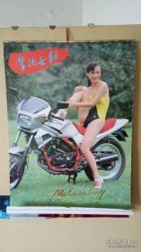 1992年挂历:摩托女郎(美女挂历)共12张,全套缺一张