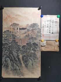 著名画家宋文治国画一幅,有原始信封和书信,约2.8个平尺,保真!