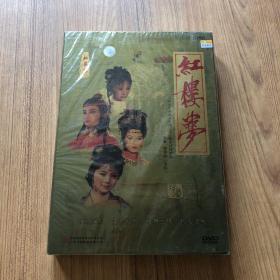 红楼梦三十六集电视连续剧 12片装 DVD