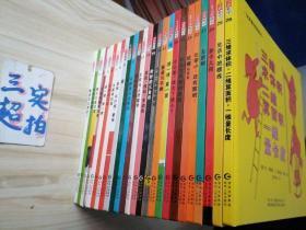 汉声数学图画书(1—26册合售) 精装数学绘本故事 汉声全套幼儿故事3-4-5-6-7岁儿童读物 汉生数学蒲公英童书馆畅销书
