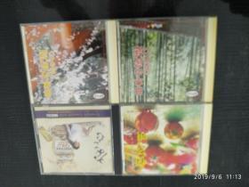 日本民谣 CD 4张 无划痕