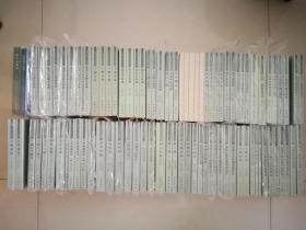 《中国史学基本典籍丛刊》(47种96册全)
