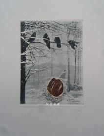 保加利亚酸刻套色铜版画冬日雪景