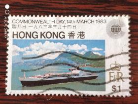 香港邮票 1983年 联邦日 1S 信销邮票旧1枚