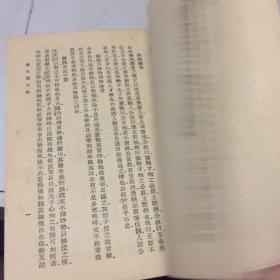 民国版丛书集成:爱吾庐文钞