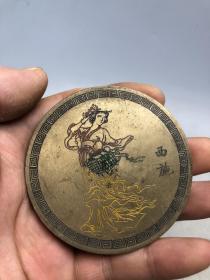 Z赔钱处理一枚老铜摆件A1530.