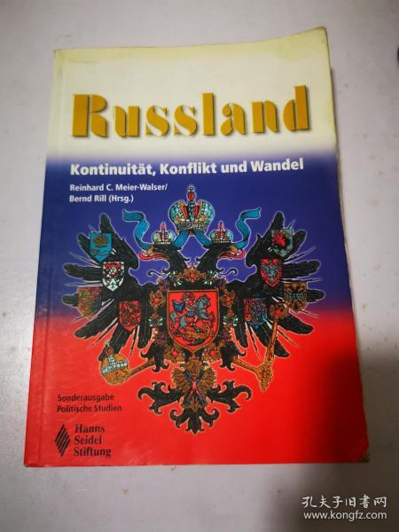 Russland 俄罗斯 德文原版