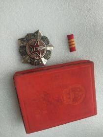 三级八一勋章一套,老红军干部的,全品