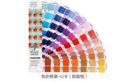 彩通PANTONE音潘通色卡色彩桥梁U卡 专色 RGB/CMYK 正版国际标准 GG6104N 2016新版 新增112种 颜色