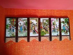 《红楼梦》金陵十二钗瓷板画屏风--景德镇陶瓷大师杨树林作品 6片全
