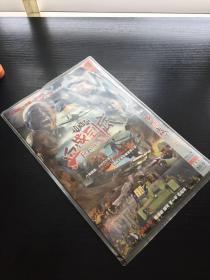血战到底 DVD 2碟装
