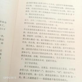 鲁迅杂文书信选