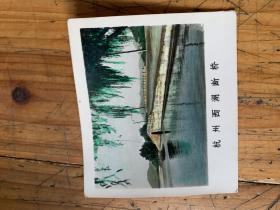 5398:杭州西湖断桥 彩色照片