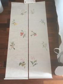 木板水印花卉对联纸  极为精美 2张一套 每张5组图案  每张尺寸147*33.5厘米