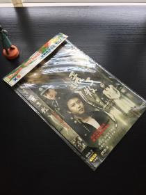 爱了散了 DVD 2碟装