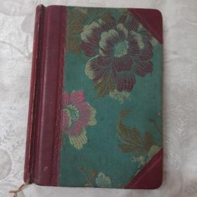 新时代---老日记本