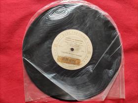 黑胶木唱片《贝多芬第一交响乐》
