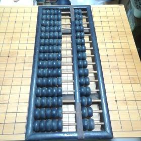 算盘15档(珠子条索状 金黄)