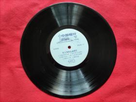 黑胶木唱片:电影歌曲《花儿为什么这样红》