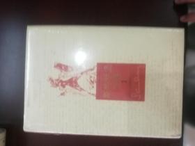 斯特林堡文集(全五册)