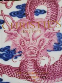 香港 佳士得 2000年4月30日 Christie`s HongKong THE IMPERIAL SALE- YUANMINGYUAN - SUNDAY 30 APRIL 2000 佳士得2000年4月(中国宫廷及圆明园御制艺术品)