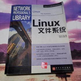 Linux 文件系统(配CD-ROM)