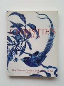 佳士得 2000年5月1日 Christie's Hong Kong Fine Chinese Ceramics and Works of Art 中国瓷器与陶器和艺术品
