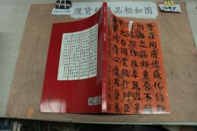 北京瀚海2019春季拍卖会民国法书