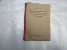 印度尼西亚革命和印度尼西亚共产党的迫切任务[英文版]