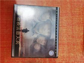 VCD 光盘 三碟 抢救雷恩大兵