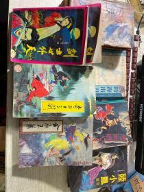 上官云飞武侠小说集(共19本)《魔中魔》第1,2,3,4《剑出世外天》上下册《奇正十三剑》上下册《金扇玉箫》上下册《跨海出刀》上下册《冷血清公子》1,2,3,4(图片中的陆小凤续集3本已经卖出)加《荒漠野火情上中下3册》5-02-1TT