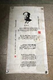 福建书法家郑济捷书法字一幅