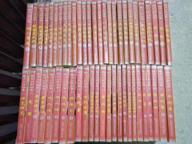 陈青云作品集 1—31套共54册(缺2册:劫火鸳鸯 下册、剑傲霜寒 上册)现存52册