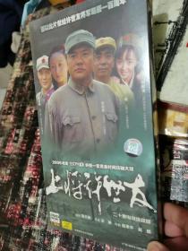 上将许世友(7片装DVD,盒装)