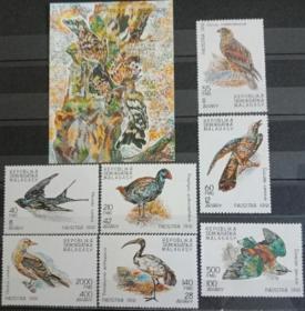 马达加斯加鸟类邮票7全(精美大票幅)
