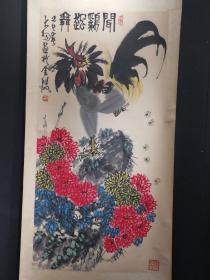 江苏著名画家 陈大羽 国画大鸡图 两幅,四尺整张,老装老裱,保真!