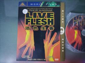 【光盘】活色生香 DVD光盘1碟装