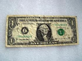 1块美元,1995年;;