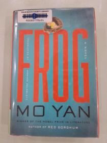 FROG (A NOVEL)BY MOYAN 莫言《蛙》2015