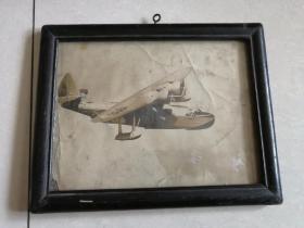 民国照片  带老框 大飞机 照片一张  品如图  尺寸见图