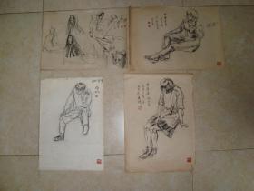 4刚收来的老素描画--36厘米*26厘米(4张)