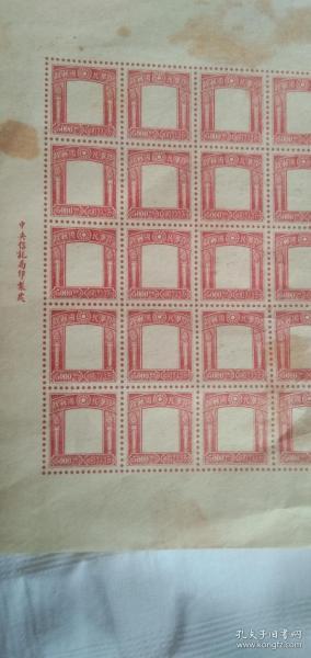 半成品邮票