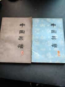 中国菜谱山东、中国菜谱上海