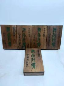 供销社拆迁偶得51盒北京永盛合阿胶,单个重1.26斤,一盒里面四块,包装完美,稀有难得!600/单