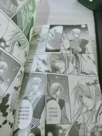 飞霞(2011·4  下总第228期)漫画志  梦境回路01