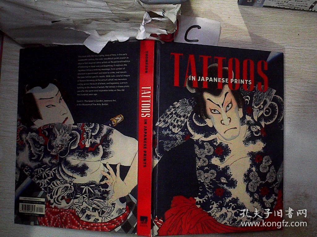 Tattoos in Japanese Prints 日本纹身(2340)