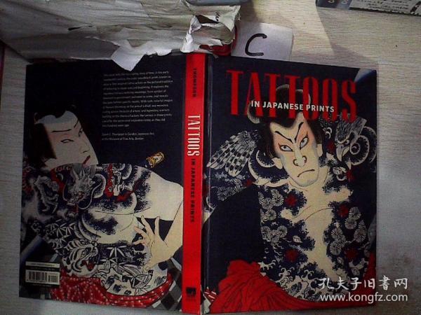 Tattoos in Japanese Prints