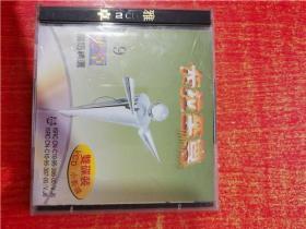 VCD 光盘 双碟 卡拉至尊小影碟  9 国语精选
